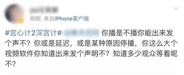 Chiều lòng Trung Quốc, TVB đổi màu phim cho Thâm cung kế nhưng vẫn không được chiếu ở Đại Lục