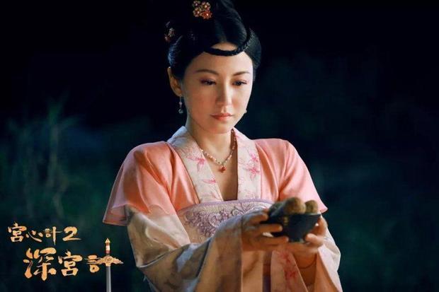 """Liệu Lưu Tâm Du có làm tốt vai diễn hơn nữa trong những tập sau của """"Thâm cung kế""""?"""