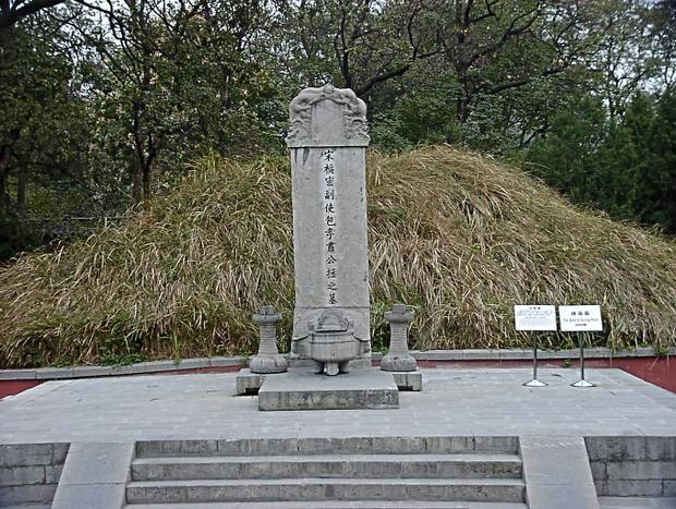 Thi thể thực sự của Bao Công được an tángtại nghĩa trang Đại Hưng Tập, thuộc ngoại ô thành phố Hợp Phì, tỉnh An Huy. Ảnh: Baidu