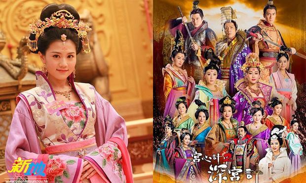 """Hình ảnh của Châu Tú Na đã bị biến mất """"không tung tích"""" trong poster tuyên truyền phim mới nhất mà TVB công bố."""