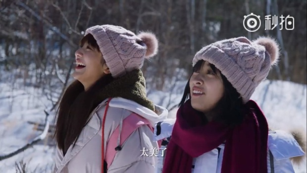 Vườn sao băng 2018 tung trailer: Sam Thái tung cước vào mặt Đạo Minh Tự, ngọt ngào với Hoa Trạch Loại