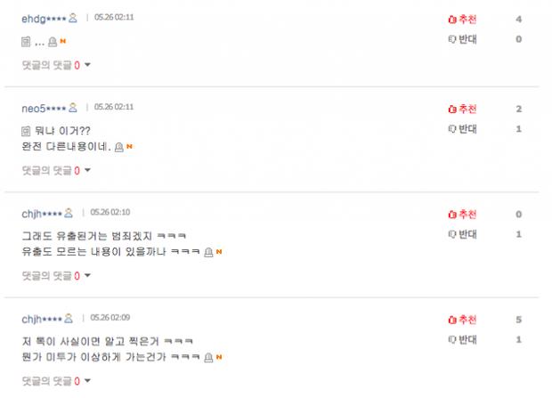 Vội vàng bênh vực nữ Youtuber bị quấy rối tình dục, Suzy  IU  Seolhyun cùng các nghệ sĩ khác bị tẩy chay