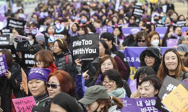 Người Hàn xuống đường ủng hộ #Metoo.