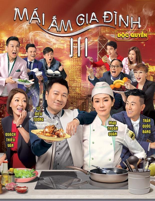 Nối tiếp thành công của ba phần trước, series sitcom dài tập Mái ấm gia đình tiếp tục phát sóng phần bốn