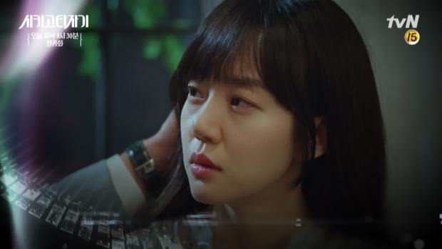 Nữ diễn viên 40 tuổi - Im soo Jung.