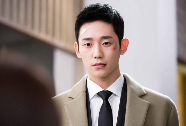 Diễn viên trẻ đầy tài năng - Jung Hae In.
