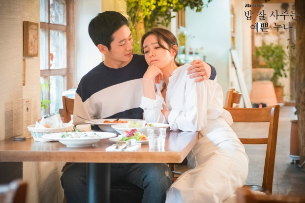 """Vừa gây """"sốt"""" với drama """"Chị đẹp mua cơm ngon cho tôi"""", với sự góp mặt của """"Tình đầu"""" - Son Ye Jin."""
