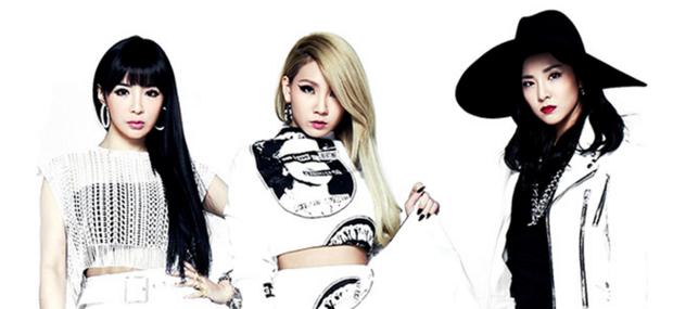 Hơn 10 năm qua, YG đã đem lại cho các cô gái 2NE1 được những gì?