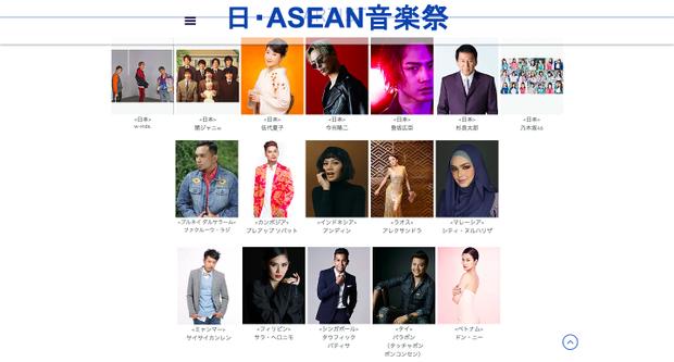 Đông Nhi là đại diện duy nhất của Việt Nam tạiThe 2nd ASIAN - Japan Music Festival 2018.
