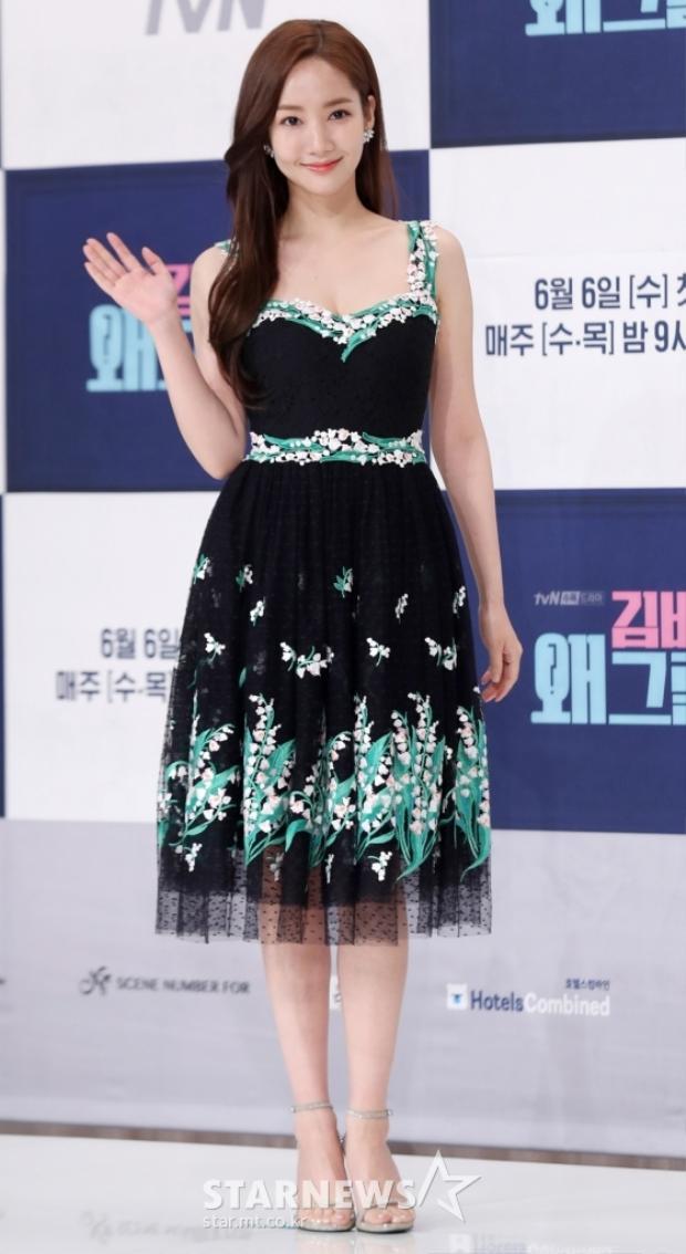 Nữ diễn viên xinh đẹp tài năng Park Min Young.