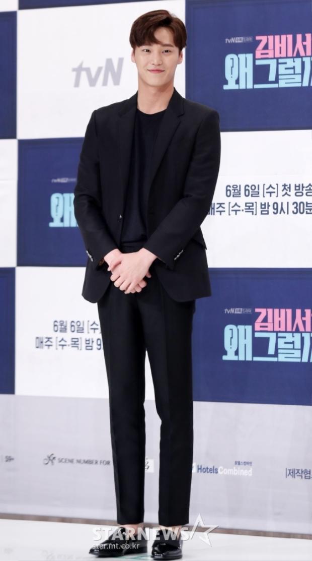 Diễn viên trẻ Lee Tae Hwan.