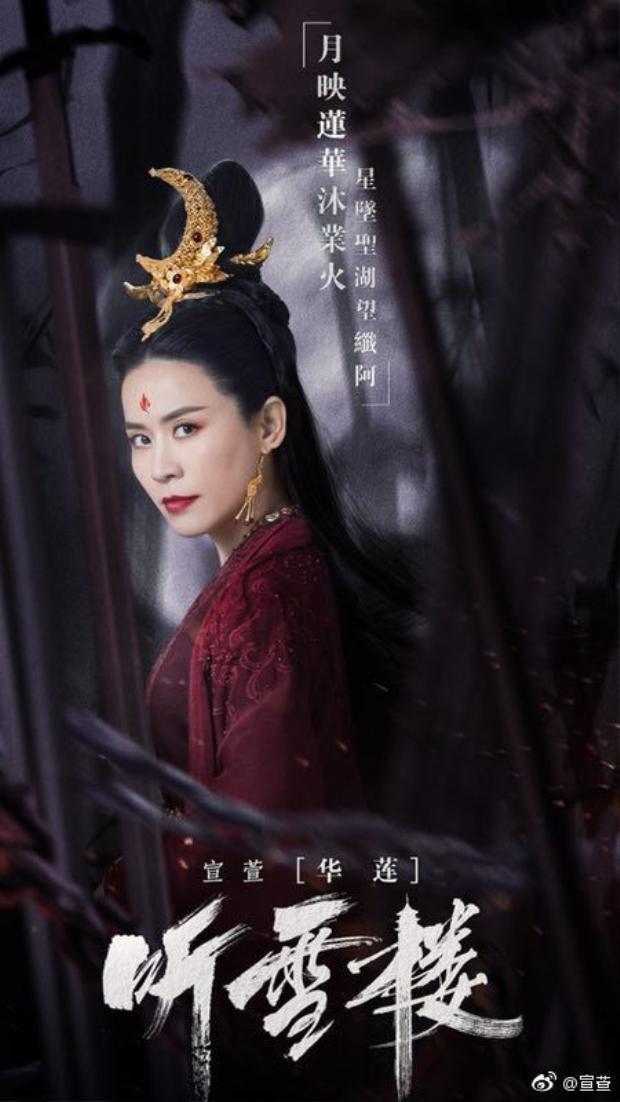 """Poster cực kì """"thần thái"""" của Tuyên Huyên trong """"Thính tuyết lâu"""""""