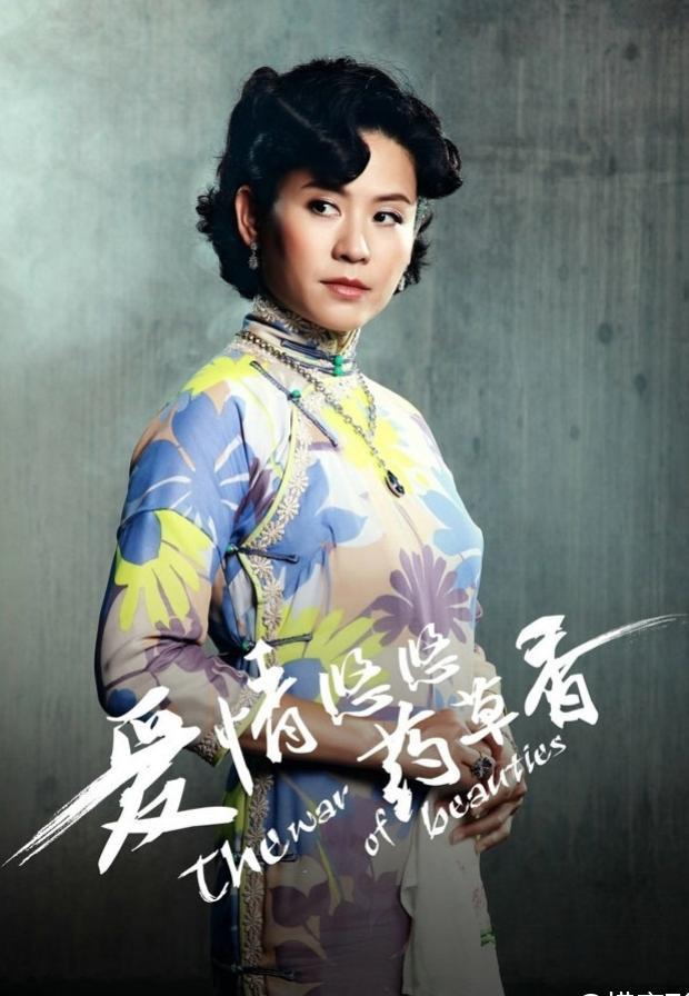 """Tuyên Huyên trong phim """"Sóng gió Bạch gia"""""""