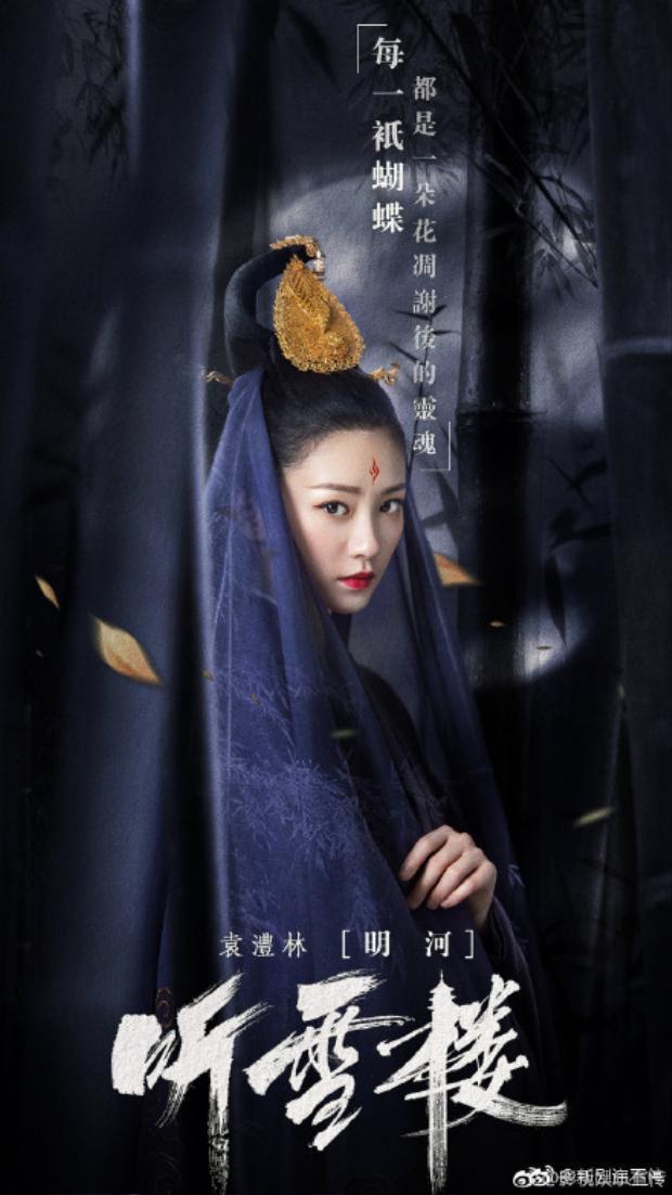 Viên Lễ Lâm trong vai Minh Hà