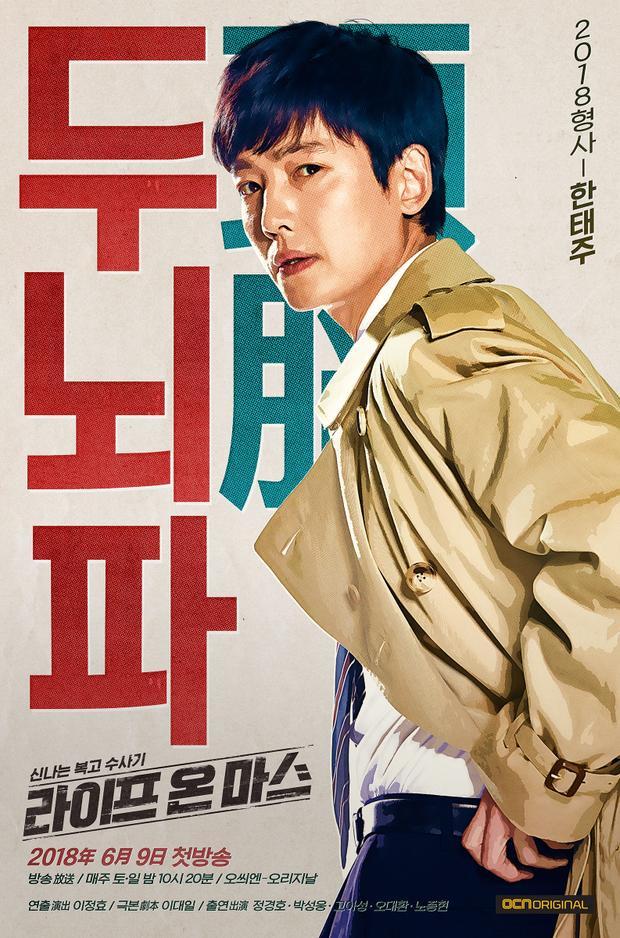 Jung Kyoung Ho
