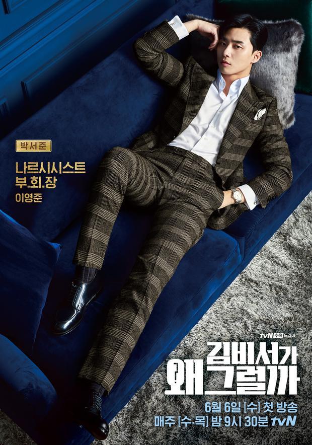 Mặt trận phim truyền hình Hàn tháng 6: Thư ký Kim của Park Seo Joon  Min Young đối đầu bom tấn 211 tỷ đồng