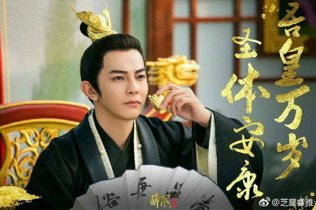 Hoàng đế Ôn Lâu (Uông Đông Thành)
