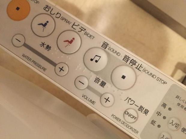 """Bồn vệ sinh có các hiệu ứng âm thanh để che đi """"tiếng ồn"""" mà bạn tạo ra."""