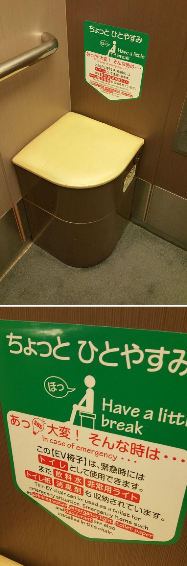 Nhà vệ sinh khẩn cấp trong thang máy.