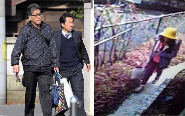 Nghi phạm Kamimasa Shibuya bị bắt giữ không lâu sau đó.