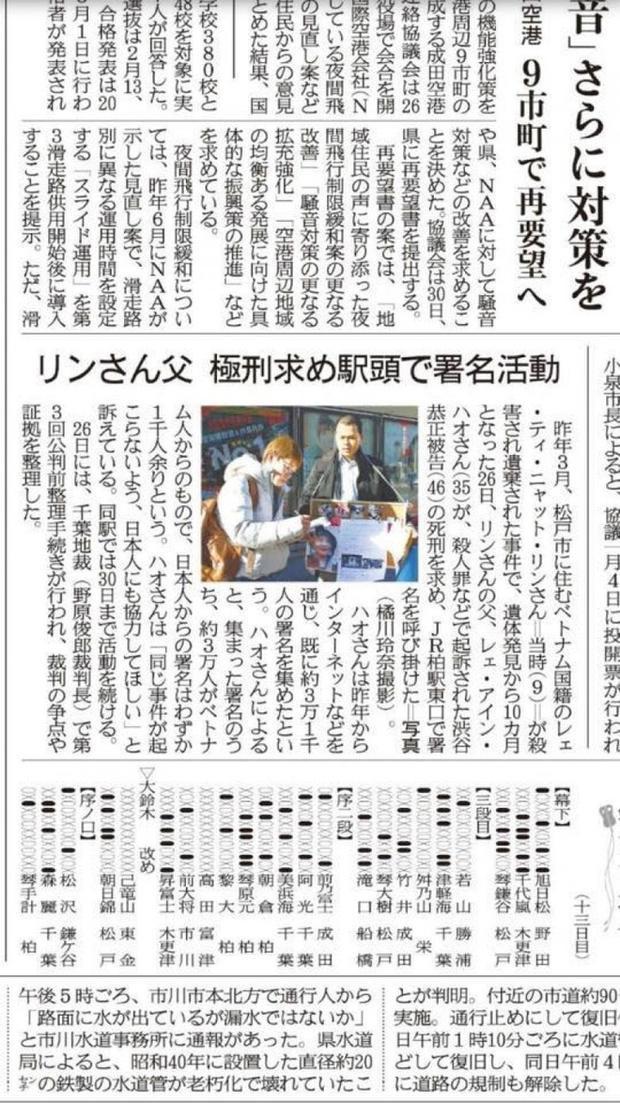 Báo chí Nhật Bản viết về thông tin cha bé Nhật Linh xin chữ ký tại nhà ga.