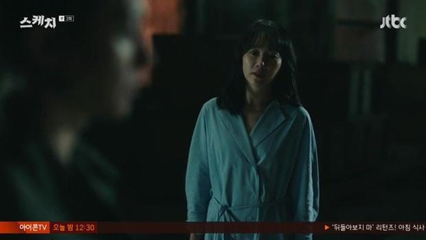 Sketch: Bi Rain điên cuồng truy tìm Jang Dong Gun nhằm trả thù cho vị hôn thê của mình!