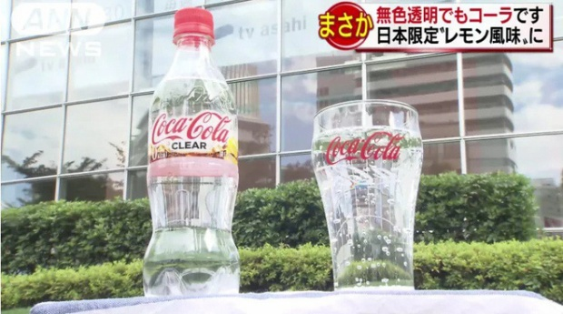 Nhật Bản xuất hiện Coca Cola trong suốt khiến giới trẻ các nước háo hức muốn thưởng thức ngay