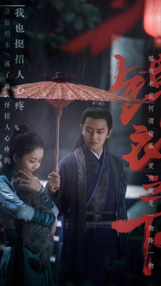 """Khoảng khắc """"tình bể bình"""" của Lục Dịch và Viên Kim Hạ trong phim"""