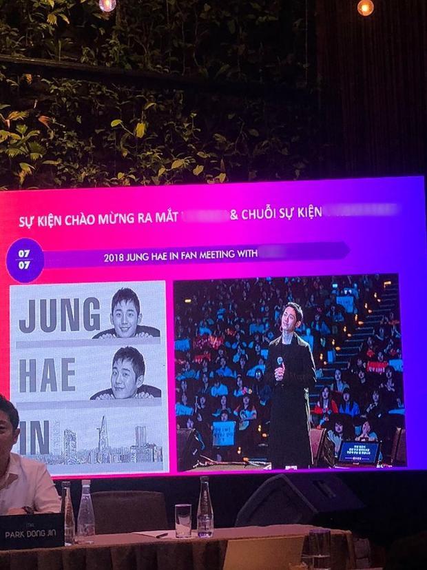 Fan meeting của Jung Hae In sẽ diễn ra vào ngày 7/7 tới.