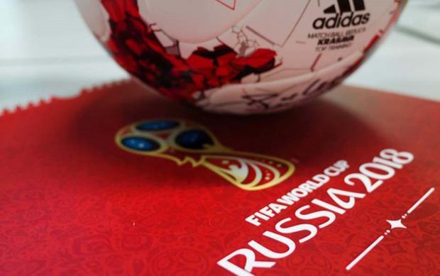 Cuối ngày 06/06, vẫn chưa có thông báo mới về việc VTV có mua được bản quyền World Cup 2018 không. Dù vậy, nhà đài cho biết sẽ không mua bản quyền bằng mọi giá.