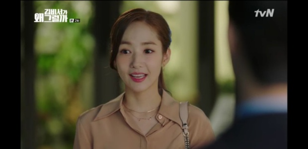 Sử dụng hết tất cả mọi chiêu thức, Park Seo Joon sẽ cưa đổ được Park Min Young chứ?