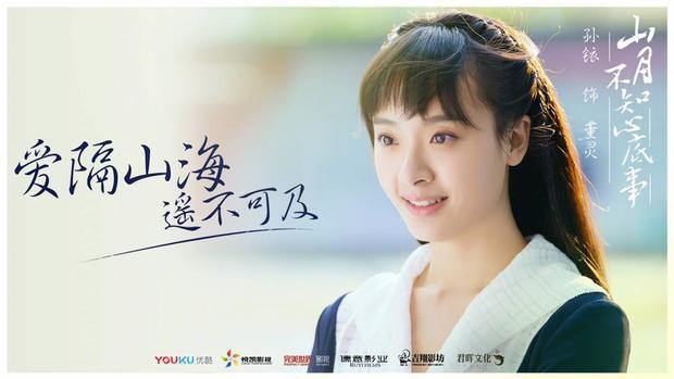 Dù bị chê bai diễn xuất, Tống Thiến vẫn tiếp tục trở thành nữ chính của Ánh trăng không hiểu lòng tôi