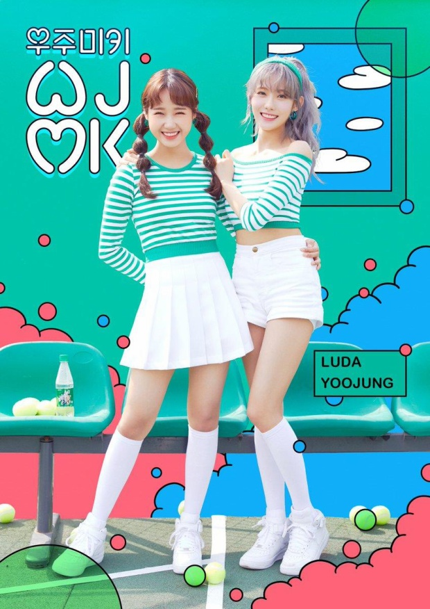YooJung - Luda