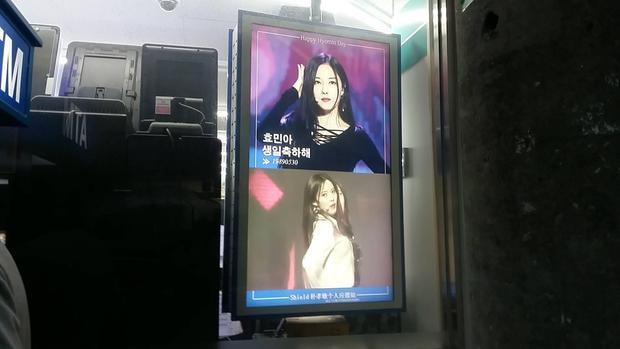 Tiếp theo, fan đã chi tiền đặt bảng LED chúc mừng sinh nhật Hyomin tại gần 100 cửa hàng tiện lợi quanh khu vực Seoul.