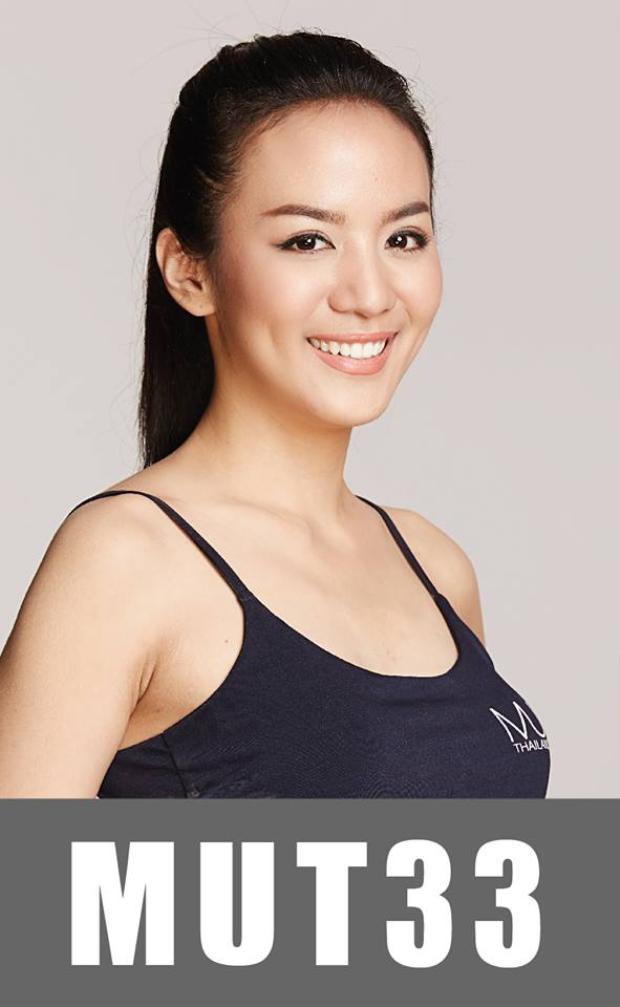 Thí sinh mang số báo danh 33 ghi điểm với đôi mắt đen, bờ môi đẹp, suối tóc dài cùng nụ cười ngọt ngào, duyên dáng. Năm nay người đẹp tròn 24 tuổi và cao 1m73. Cô đã tốt nghiệp Bằng cử nhân khoa Khoa học Máy tính. Chung kết Hoa hậu Hoàn vũ Thái Lan sẽ diễn ra vào cuối tháng 6/2018.