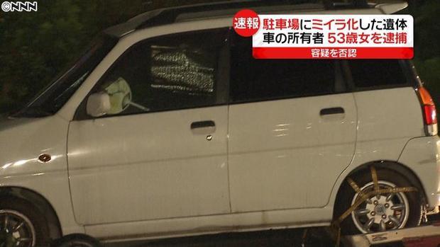 Xác chết được tìm thấy trong một xe hơi đậu ở khu vực Akabane, Kita, thành phố Tokyo. Ảnh: Twitter