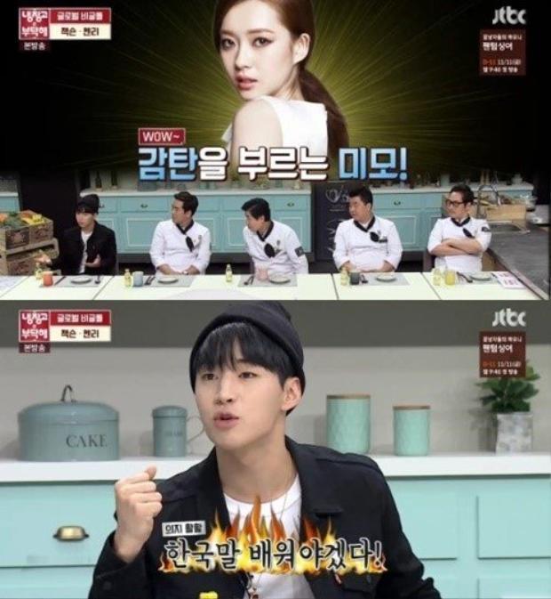 Mối quan hệ giữa Go Ara và Henry, L (Infinite)  Hee Chul tiết lộ hình tượng 'quái đản' mà công ty bắt làm