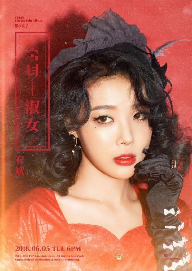Chiều ngày 5/6, nữ thần tượngYubinđã phát hành single đầu tay trong sự nghiệp solo của mình. Sản phẩm âm nhạc có tên gọi City Woman cùng ca khúc chủ đề được chọn là Lady.