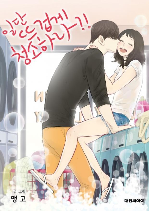 """Nguyên tác của """"Clean with Passion For Now"""" là một webtoon."""