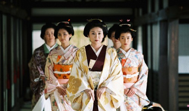 Hậu cung Nhật Bản không có quá nhiều cung tần mỹ nữ như ở Trung Hoa. (Ảnh minh họa).