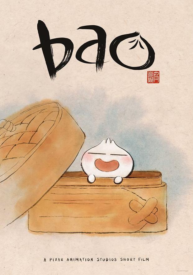 Poster chính thức của phim ngắn Bao.