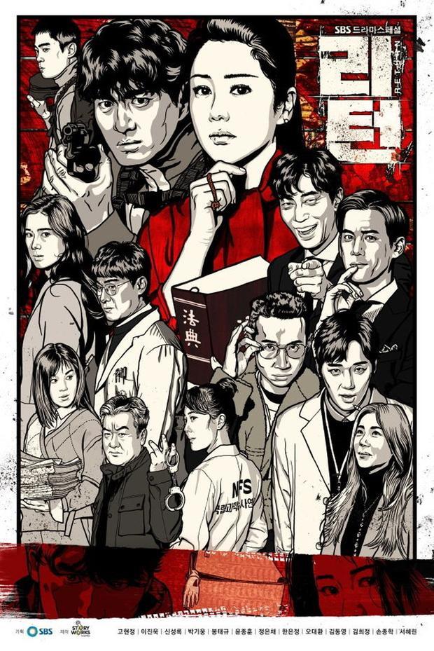 Poster 'Return'.
