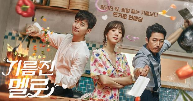 Junho (2pm), Jung Ryeo Won và Jang Hyuk trong 'Wok of love'.