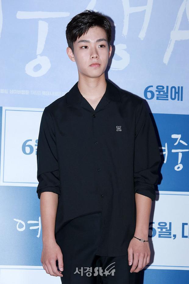 Seo Dong Hyun.