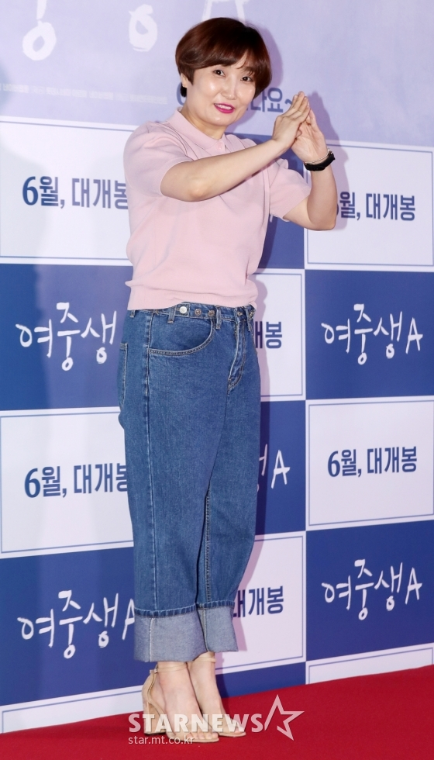 Park Kyung Rim.