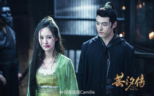 Màn ảnh Hoa Ngữ tiếp tục bùng nổ với trailer bộ phim chiếu mạng Vân tịch truyện