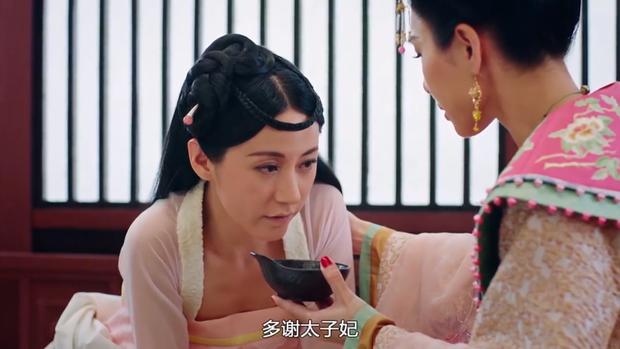 """Thái tử phi cũng nhắc khéo Nguyên Nguyệt nên giấu kín chuyện """"tự thí mạng"""" này, không tiết lộ cho Tam lang biết"""