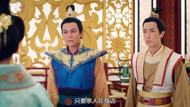 """Thái tử Lý Long Cơ và Tống Vương lại khá lo lắng trước động thái """"lấy lùi làm tiến"""" này của cô cô"""