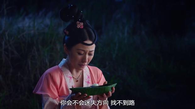Tập 17 Thâm Cung kế: Mất nửa bộ phim để Nguyên Nguyệt tìm chị, vậy mà kết quả lại thế này