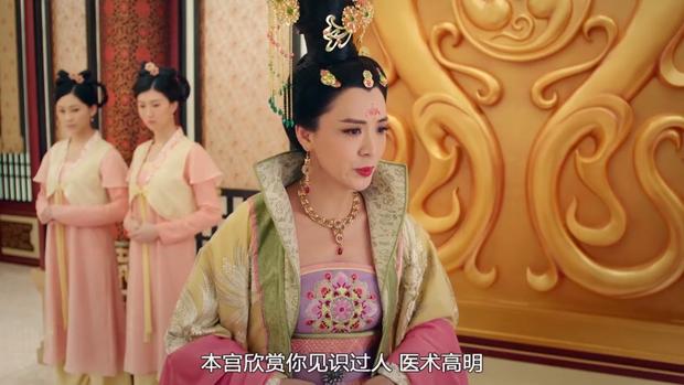 Thái Bình công chúa ra sức tố cáo Vương đại phu phản bội mình